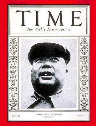 Feng Yuxiang - Feng Yuxiang on the cover of the Time Magazine, 2 July 1928