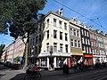 Ferdinand Bolstraat hoek Saenredamstraat pic2.JPG