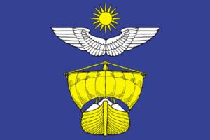Akhtubinsk - Image: Flag of Akhtubinsk (Astrakhan oblast)