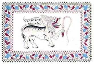 Portuguese Ceylon - Image: Flag of Kotte