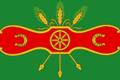 Flag of Sarai (Ryazan oblast).png