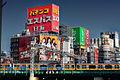Flickr - Shinrya - Shinjuku Signs.jpg