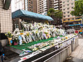 Floral Tribute for Victims of Taipei Metro Banqiao Line Attack 20140523d.jpg