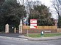 Former gates to Sherborne House - geograph.org.uk - 650008.jpg