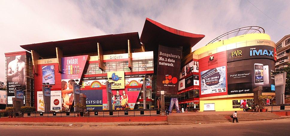 Forum Mall DSW