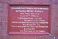 Foundation Stone, Britannia Bridge School - geograph.org.uk - 94116.jpg