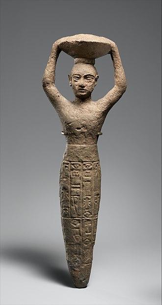 Foundation figures - Image: Foundation figure of Ur Namma holding a basket MET DP375097