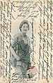 Frau 1906.jpg