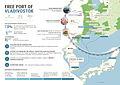 Free Port Vladivostok en.jpg