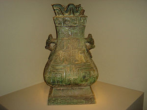 Hu (vessel) - Eastern Zhou Dynasty fang hu vessel, 8th century BC. Freer and Sackler Galleries, Washington D.C.