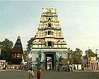 Front view of Amaravati Gopuram.jpg