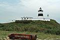 Fugueijiao Lighthouse sideview.jpg