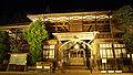 Fukiya elementary school05s3200.jpg