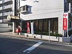 Fukuoka Fukudaimae Post office.JPG
