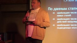 Файл:Full video of Wiki-award 2016 02.ogv