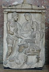 Funerary stele of Phainippos and Mnesarete