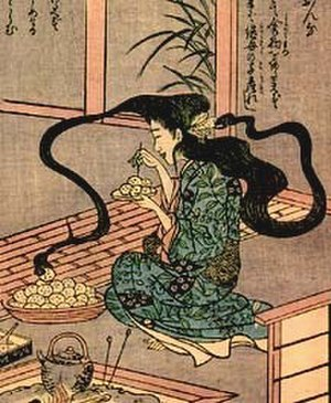 Futakuchi-onna - An image of a futakuchi-onna from the Ehon Hyaku Monogatari