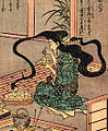 Futakuchi-onna.jpg