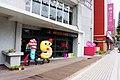 Fuzhong 15 Store, Artco de Café 20130210.jpg