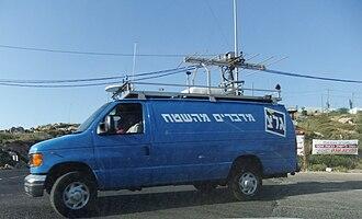 Media of Israel - Galei Tzahal broadcasting van