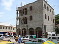 Gambia Banjul 0016.jpg
