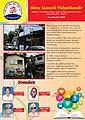 Ganesh Vidhya Mandhir (29985448450).jpg