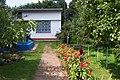 Gardens - panoramio.jpg