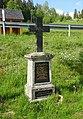 Gedenkstein Koenig.jpg