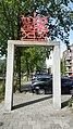 Gedenkteken Westersuikerfabriek (5).jpg