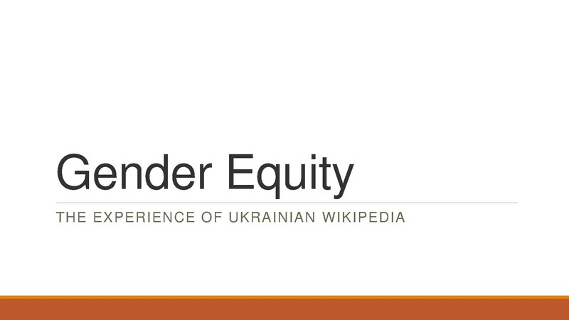 File:Gender Equity Lighting Talk (Learning Days, Wikimania 2018).pdf
