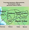 Ghana successor map 1200 ru.jpg