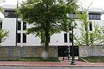 GhanaianEmbassyWashingtonDC.jpg