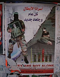Gilad Shalit on Hamas poster