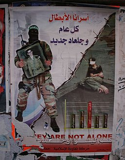 Gilad Shalit on Hamas poster.jpg