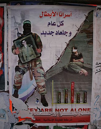 """Gilad Shalit - Shalit on Hamas poster in Nablus, 7 May 2007; reads: """"Our champion captives. May we have a new Gilad each year, and down :""""They (Palestinian prisoners) are not alone""""."""