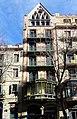 Girona 86.jpg