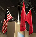 Glasnost & Goodwill - 1990 Peace Climb - flags.jpg