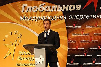 Medvedev modernisation programme - Dmitry Medvedev at the 2008 International Global Energy Prize award ceremony
