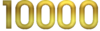 Icône 10000 articles