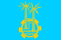 Flag of Aswan Governorate