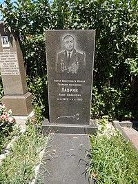 Grave of Ivan Ivanovich Lavryk 2019 (2).jpg