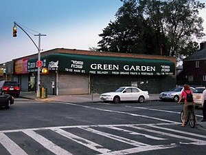 A fruit and vegetable store on Main Street in Kew Gardens Hills.