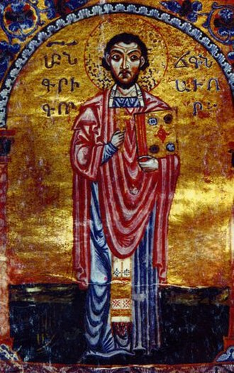 Bagratid Armenia - A portrait of Grigor Narekatsi from an 1173 illuminated manuscript