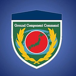 Ground Component Command.jpg