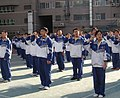 Growing-up ceremony 2008 no.1 shs Urumqi.jpg