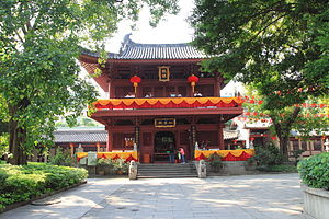Guangxiao Temple (Guangzhou) - Image: Guangzhou Guangxiao Si 2012.11.19 13 31 15