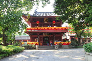 Guangxiao Temple (Guangzhou) Buddhist temple in Guangzhou, Guangdong, China