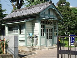 meaning of guardhouse