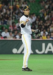 Sho Iwasaki baseball player