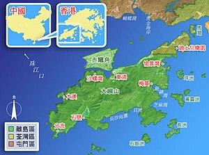 Where Is Lantau Island Hk